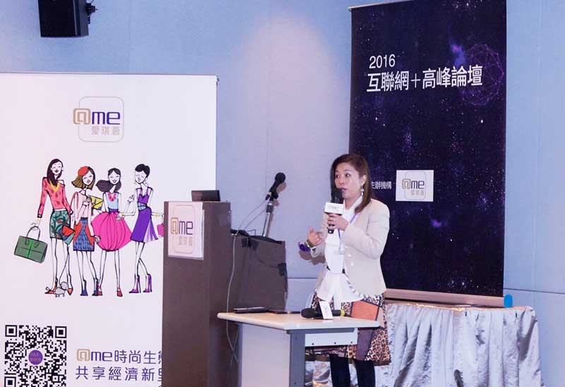 Photo: Winnie Yip spoke at the Internet-plus summit