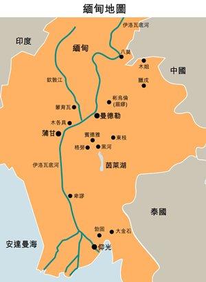 地圖: 緬甸地圖