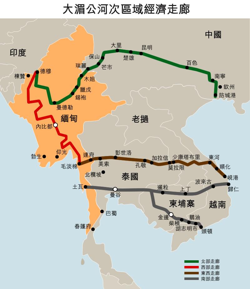 地圖: 大湄公河次區域經濟走廊