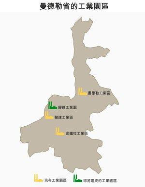 地圖: 曼德勒省的工業園區