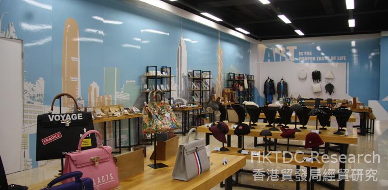 Photo: Products on display in the store.