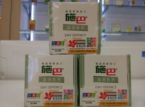 Photo: The HKQAA Hong Kong Registration label.