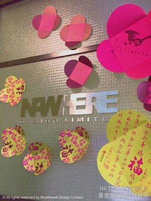 相片:香港设计师可帮助内地企业在市场建立正面形象。