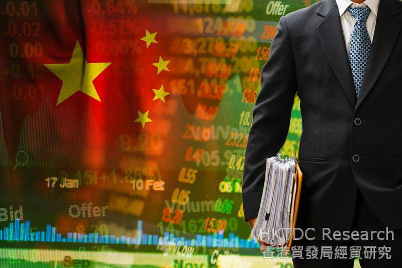 相片:中国是全球第三大对外直接投资来源地。