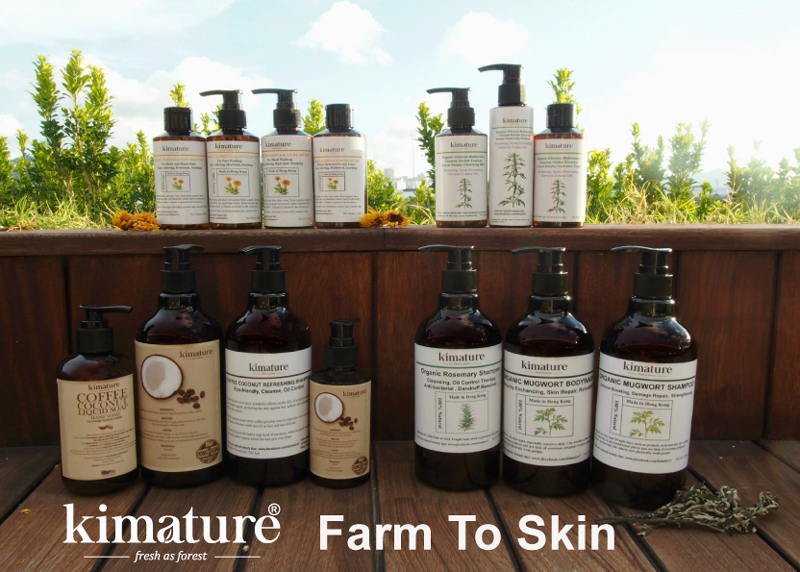 相片:兼美堂銷售自家研發的護膚產品。