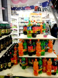 Photo: A local supermarket selling soft drinks, including Coca-Cola, Sprite and Fanta