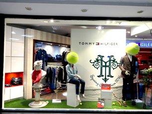 圖: 美國服裝品牌在德黑蘭設店