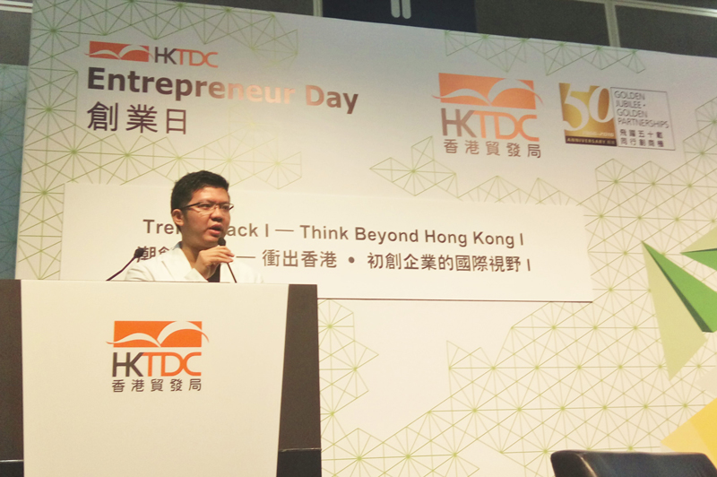 Photo: Tim Lee, founder and CEO of QFPay Near, spoke at HKTDC Entrepreneur Day.