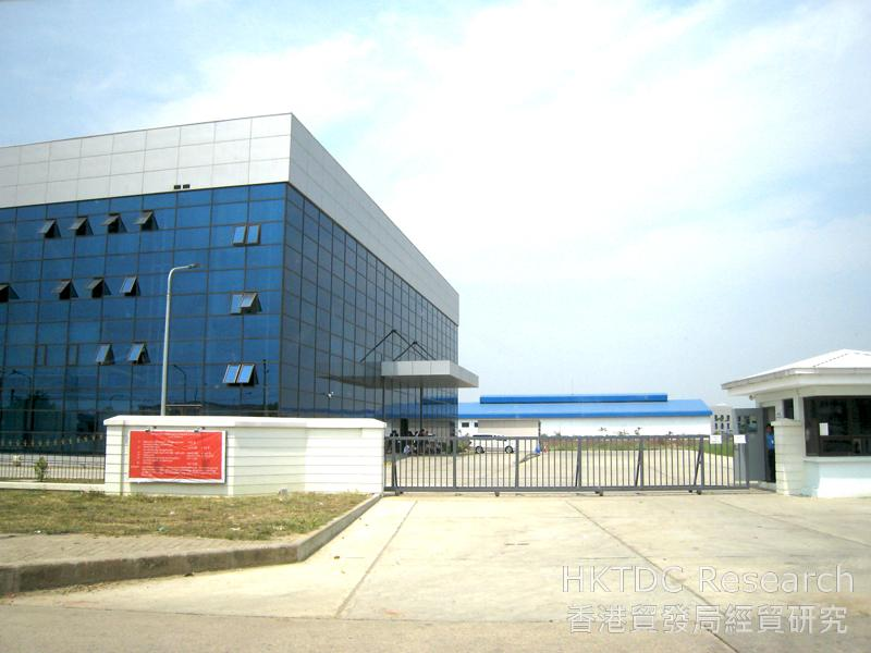 Photo: A factory in the Mingaladon Industrial Park