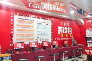 相片:在体验店内有销售人员协助消费者下订单。