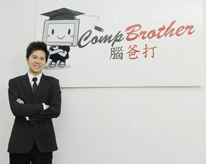 Photo: Phoenix Wan, co-founder of CompBrother.