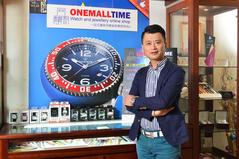 相片:在香港出生的顏志華是鐘錶及珠寶首飾網上平台网摩間的創辦人。