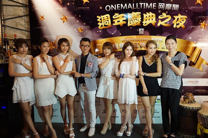 相片:顏志華(中)出席网摩間的週年慶典之夜及2016鐘錶品牌大獎活動,慶祝他的電子商貿平台取得成功。