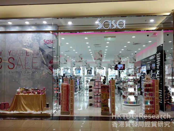 Photo: SaSa store in Malaysia