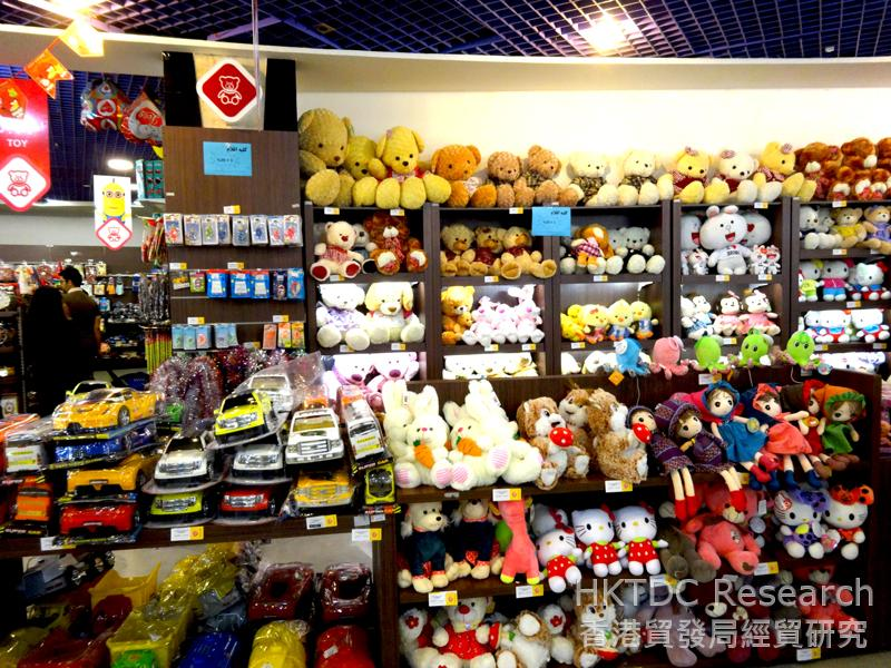 Photo: A wide range of imported toys available at a modern shopping outlet in Mashhad.
