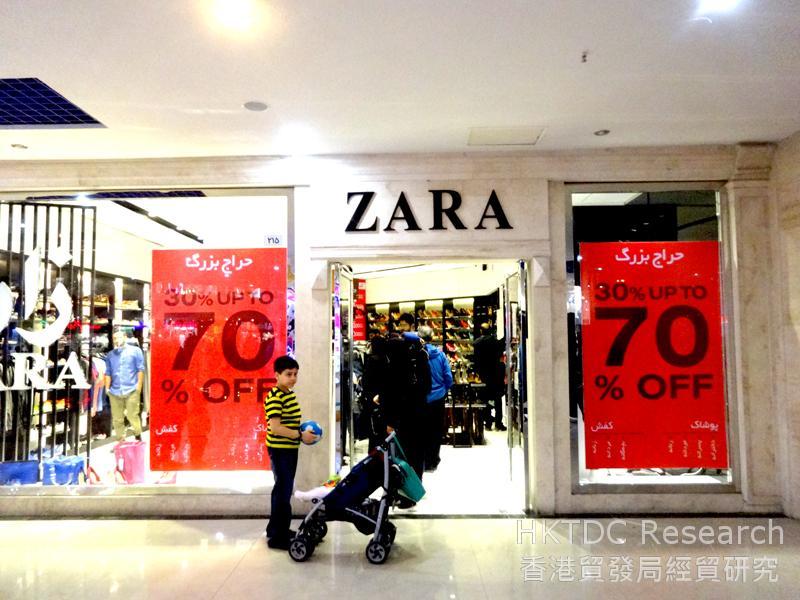 Photo: A Spanish fashion brand in a modern shopping mall in Mashhad.