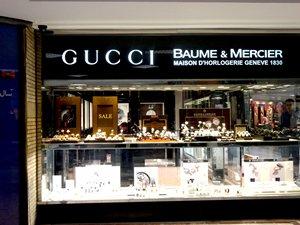 图: 德黑兰一家店铺出售奢华手表及珠寳首饰。