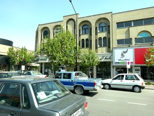 Photo: A multiple-lane road in Mashhad's city centre.