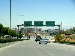 Photo: A paved highway in Shiraz.