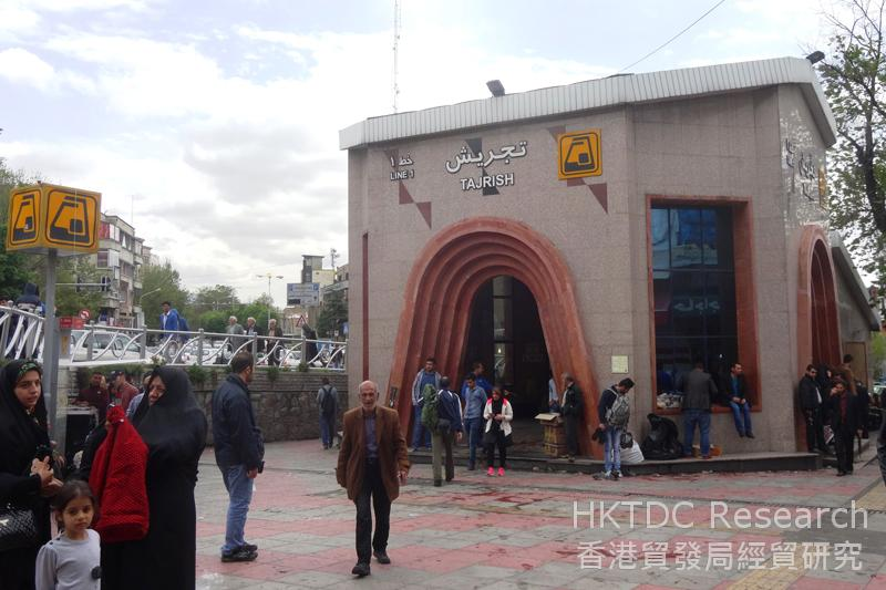 图: 德黑兰Qods Square地铁站。