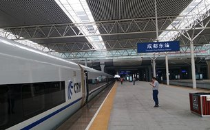 Photo: Chengdu and Chongqing are the transportation hubs in western region. (1)