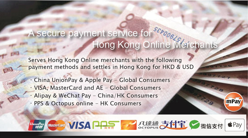 Photo: mPay: Offering secure payment services for a variety of Hong Kong merchants and businesses.