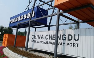 Photo: Logistics efficiency in the Chengdu-Chongqing region is improving. (1)