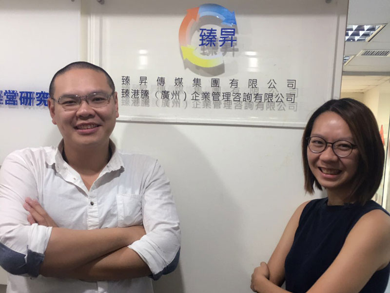 Photo: Source Network Media Group's co-founders: Chois Choi (left) and Sandy Choi (right).
