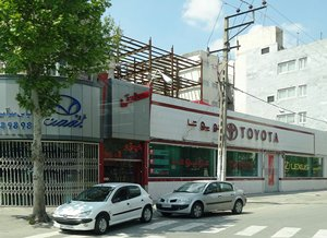 Photo: A Japanese car service centre in Mashhad
