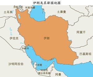 地图: 伊朗及其邻国地图