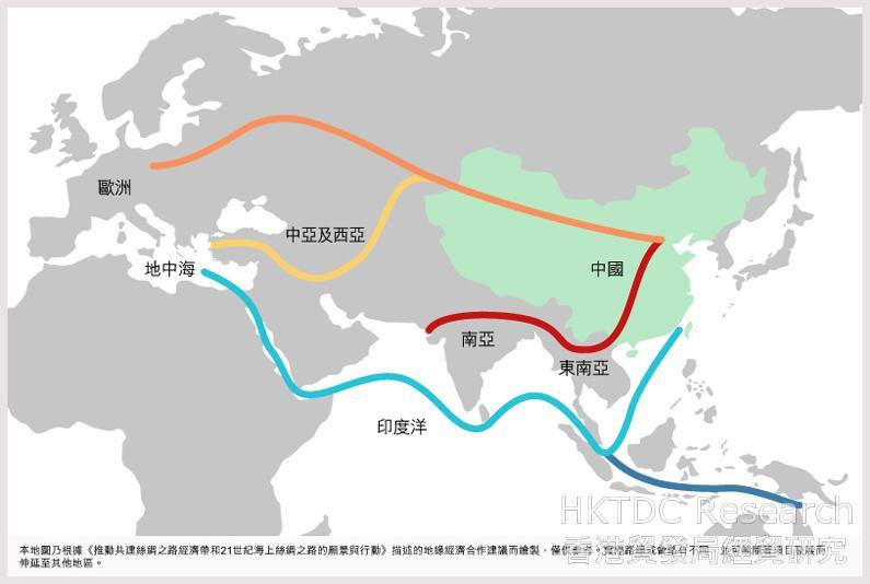 圖:東莞企業需要尋求專業服務支援發掘「一帶一路」商機