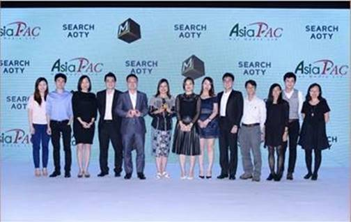 Photo: AsiaPac won the Search Agency of the Year - Gold Award and Local Hero in 2016.