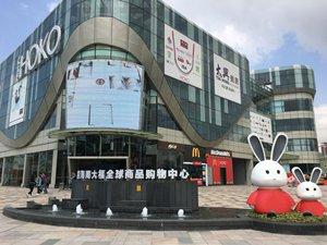 相片:前海周大福全球商品購物中心。