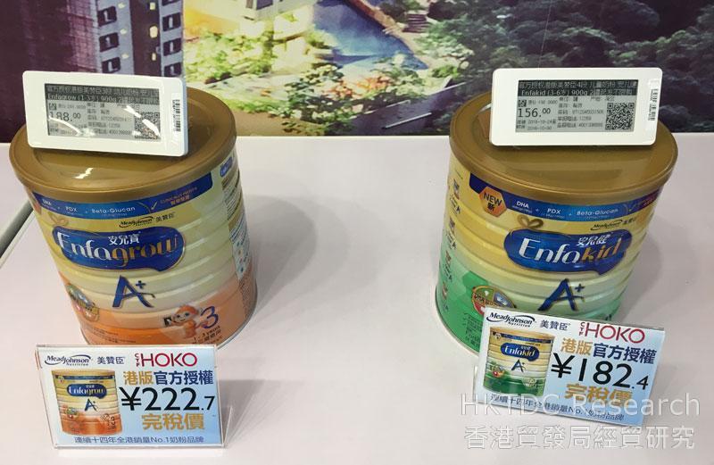 相片:CTFHOKO體驗店的完稅產品。