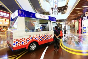 Photo: Hong Kong-style ice cream van.