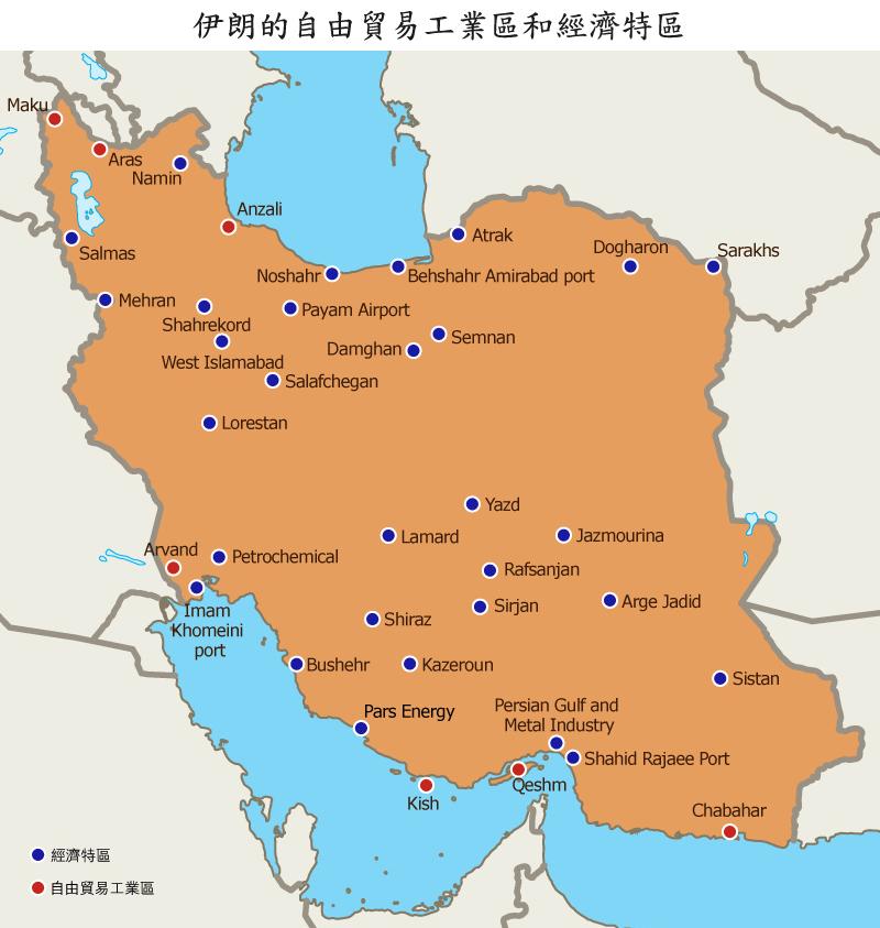 地图: 伊朗的自由贸易工业区和经济特区