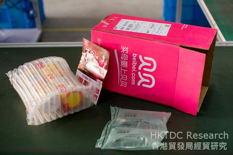 Photo: BeiBei product packaging.