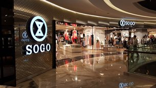 Photo: Sogo has expanded into 15 department stores across seven of larger cities in Indonesia.