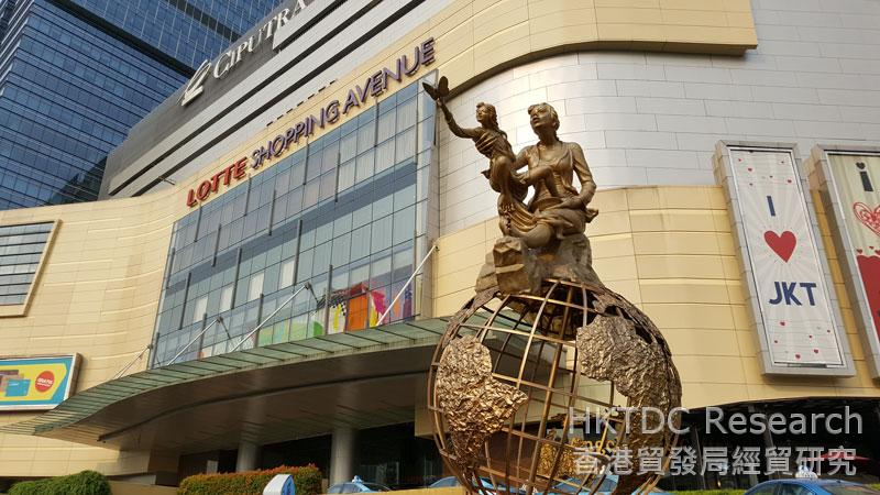 相片:據報韓國的樂天集團正計劃擴大對印尼的投資,把業務擴展至酒店、零售及快餐等領域。