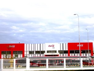 Photo: A new Coca-Cola plant in the PPSEZ was opened in December 2016.