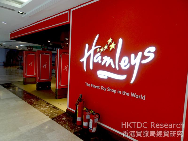 圖: 馬哈拉施特拉邦的消費者有能力購買優質進口貨,從孟買的商店可見一斑(1)。