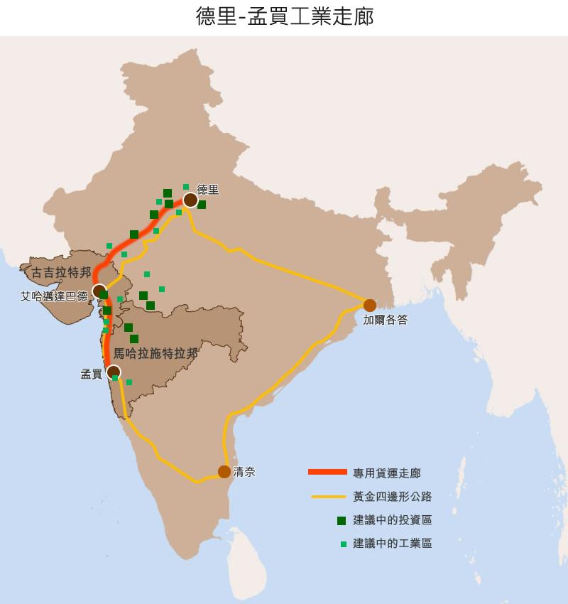 地圖: 德里-孟買工業走廊