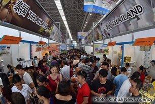 Photo: China-ASEAN Expo
