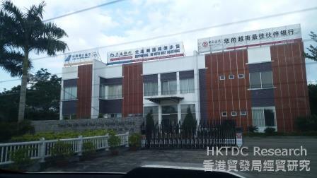 图:越南龙江工业园管理办公室。