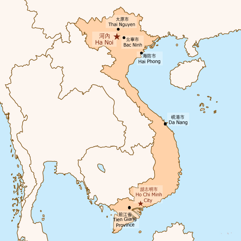 Map: Location of Tien Giang Province in Vietnam.