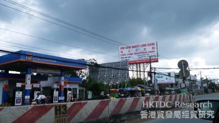 Photo: Longjiang Industrial Park (LJIP).