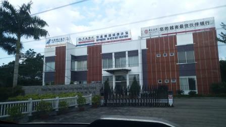 Photo: LJIP management office.