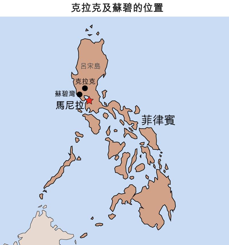 地圖: 克拉克及蘇碧的位置
