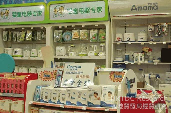 Photo: The brands on offer from Rong Sheng Da (1).