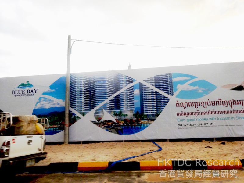 Photo: Blue Bay Condominium Construction Site.